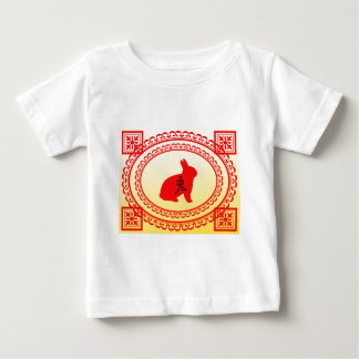 Year of the Rabbit T Shirt
