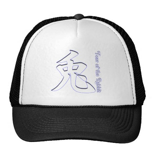 Year of the Rabbit Trucker Hat