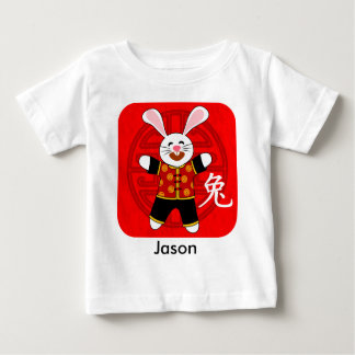 Year of the Rabbit T Shirts