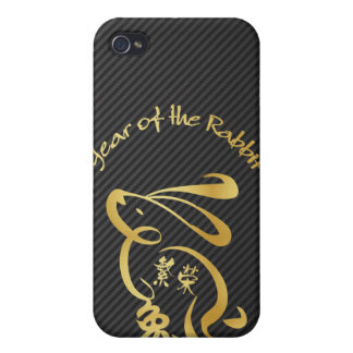 Year of the Rabbit with Faux Carbon Fiber iPhone 4/4S Cover