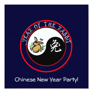 Year of the Rabbit with yin yang (white text) Card