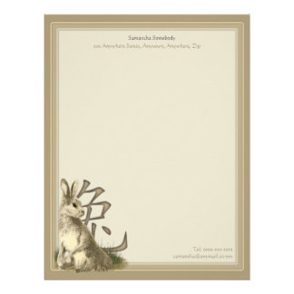 Year of the Rabbit Writing Paper Letterhead
