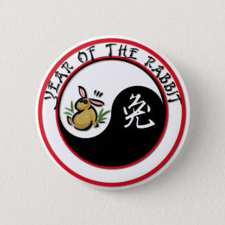Year of the Rabbit - yinyang Button