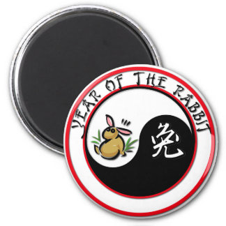 Year of the Rabbit - yinyang 2 Inch Round Magnet
