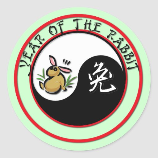 Year of the Rabbit - yinyang Stickers