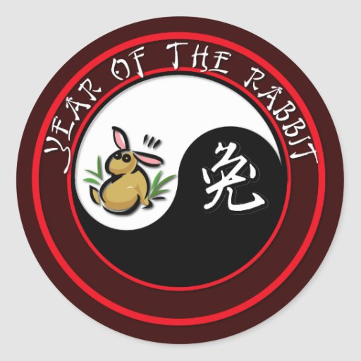 Year of the Rabbit - yinyang (white text) Round Stickers