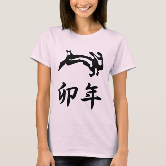 Year of the Rabbit Zodiac T-Shirt