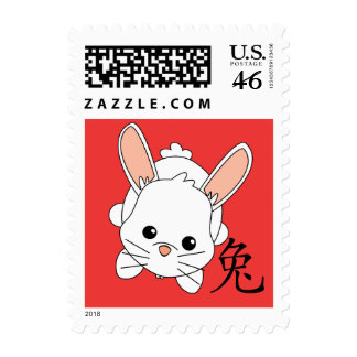 Year of the RabbitCutie Postage