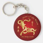 Year of the Ram 2015 - Vietnamese New Year - Tết Basic Round Button Keychain
