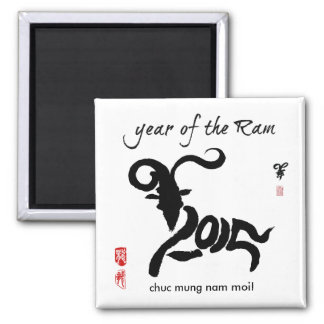 Year of the Ram 2015 - Vietnamese Tet New Year Magnet