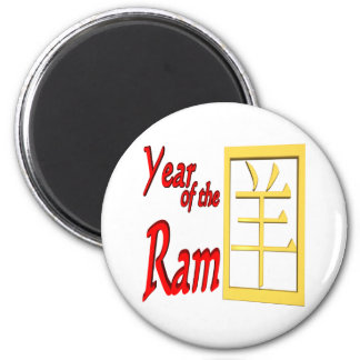 Year Of The Ram 2 Inch Round Magnet