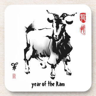 Year of the Ram - Chinese New Year 2015 Beverage Coaster