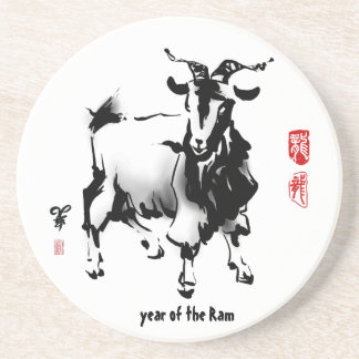Year of the Ram - Chinese New Year 2015 Coaster