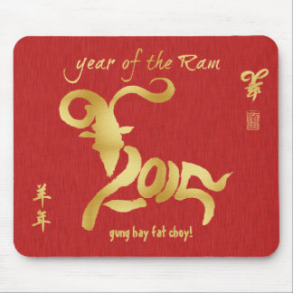 Year of the Ram - Chinese New Year 2015 Mouse Pad