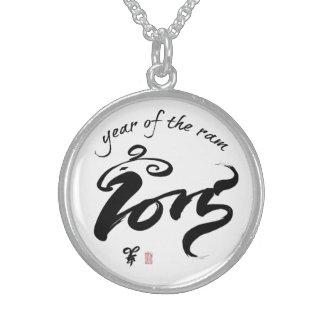 Year of the Ram - Chinese New Year 2015 Sterling Silver Necklace