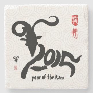 Year of the Ram - Chinese New Year 2015 Stone Coaster