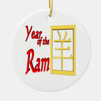 Year Of The Ram Christmas Ornament
