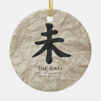 Year of the Ram Ornaments