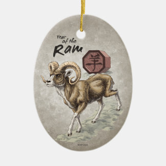 Year of the Ram Oval Ornament