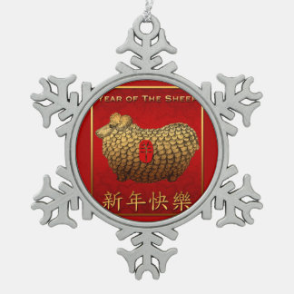 Year of the Ram Sheep or Goat 2015 -2- Ornament