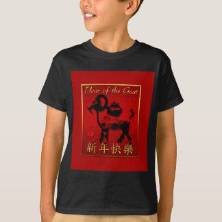 Year of the Ram Sheep or Goat Black Tee