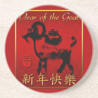 Year of the Ram Sheep or Goat Coaster