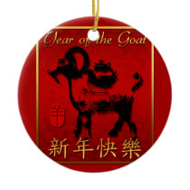 Year of the Ram Sheep or Goat Ornament