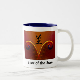 Year of the Ram Two-Tone Coffee Mug