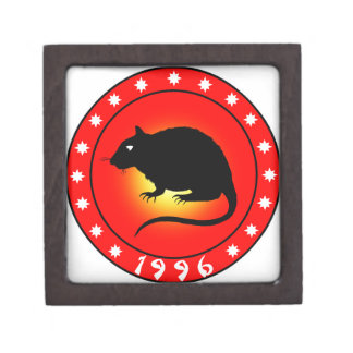 Year of the Rat 1996 Premium Trinket Boxes