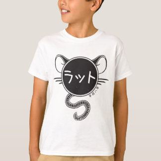 Year of the Rat - 1996 T-Shirt