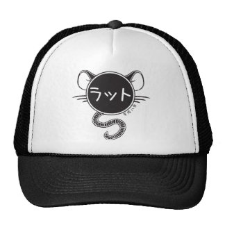 Year of the Rat - 1996 Trucker Hat