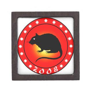Year of the Rat 2008 Premium Jewelry Boxes