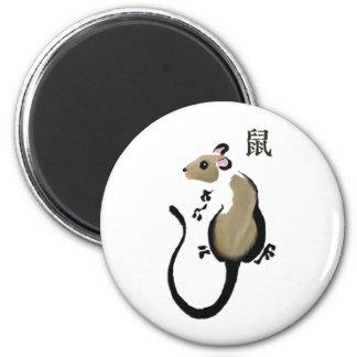 """Year of the rat"" Asian Rat magnet"