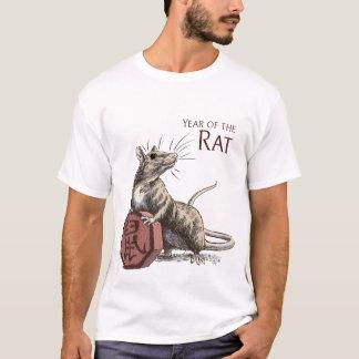 Year of the Rat Chinese Zodiac Art T-Shirt
