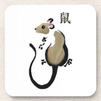 Year of the Rat Coaster