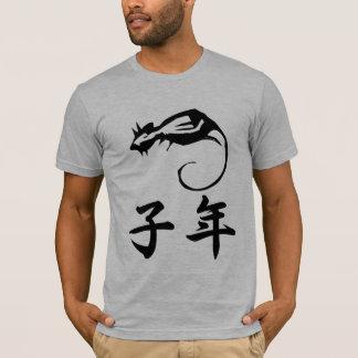 Year of the Rat Japanese Zodiac Kanji T-Shirt