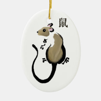 Year of the Rat Ornament