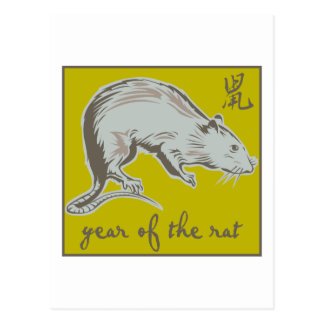 Year Of The Rat Post Card