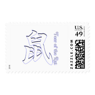 Year of the Rat Postage Stamp