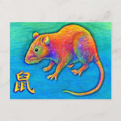 Year of the Rat Psychedelic Rainbow Rat Postcard