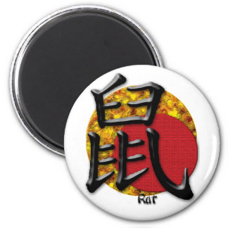Year of the Rat : Red and Gold Magnet
