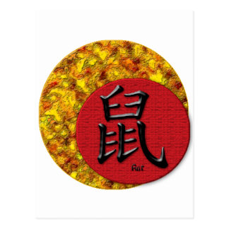 Year of the Rat : Red and Gold Postcard