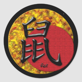 Year of the Rat : Red and Gold Classic Round Sticker