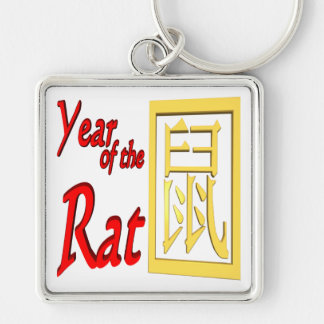 Year Of The Rat Silver-Colored Square Keychain
