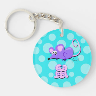 Year of the Rat Single-Sided Round Acrylic Keychain