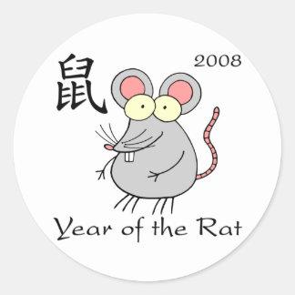 Year of the Rat Sticker sheet