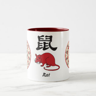 Year of the Rat Two-Tone Coffee Mug