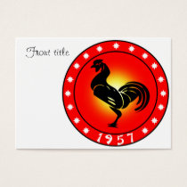 Year of the Rooster 1957 Business Card