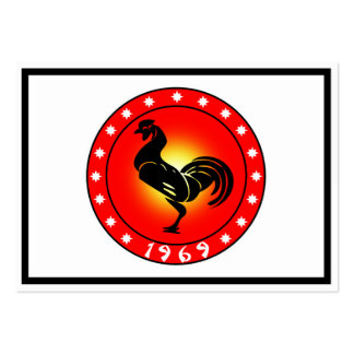 Year of the Rooster 1969 Business Card Templates