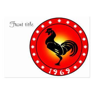 Year of the Rooster 1969 Business Cards